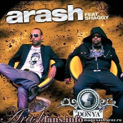 Arash tycoon bede скачать песню